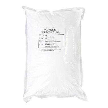 グルテンフリーの小麦粉の代わりに使えるおすすめ米粉6