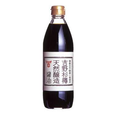 無添加のおすすめ醤油7