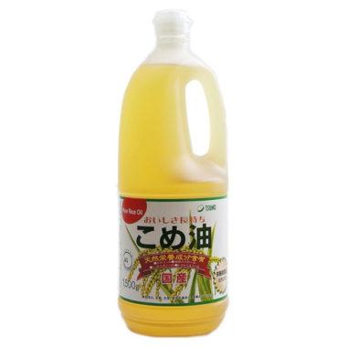 おすすめ こめ油8