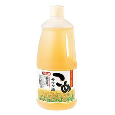 おすすめ こめ油6