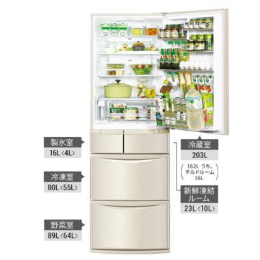 横幅60cmのスリムな大容量おすすめ冷蔵庫2