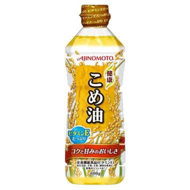 おすすめ こめ油5