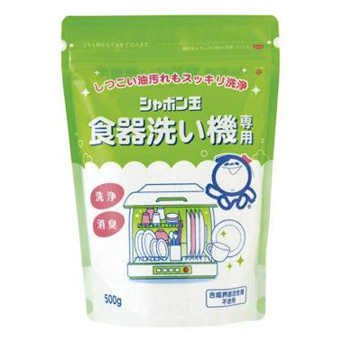 安全な食洗機のおすすめ洗剤7